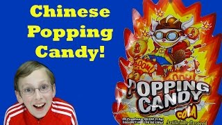 CHINESE POPPING CANDY | COLLINTV