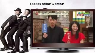 Bistro SMAPxSMAP 130805 - Guest Stars Ayano Gou & Mitsushima Hikari...