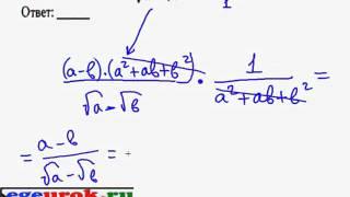 Видеоуроки по математике,подготовка к гиа 2012
