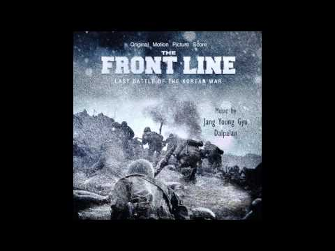 The Front Line Soundtrack [08] Pohang battle part 1