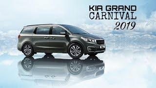 Kia Grand Carnival 2019 Overview | Price | Specs | Mileage.