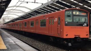 【JR】201系LB8 大正発車
