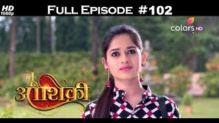 Tu Aashiqui - 9th February 2018 - तू आशिकी  - Full Episode