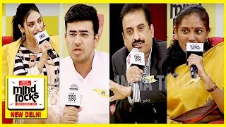 Tejaswi Surya, Nusrat Jahan, Jothimani & Imtiaz Jaleel   Why Young Should Join Politics   #MindRocks
