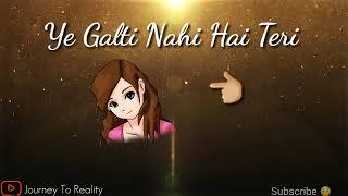 Whatsapp status,. Tere samne aa jane se ye dil mera dhadka h
