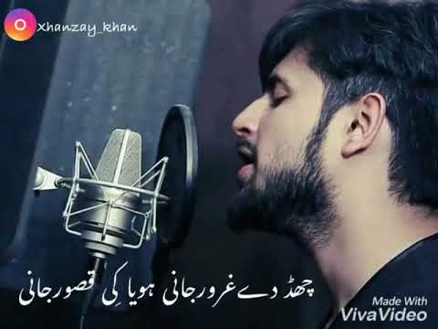 Yar Mera Changa New  Music