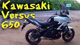 тест-драйв  Kawasaki Versys 650