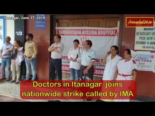 Arunachal   Itanagar doctors joins  nationwide strike called by IMA