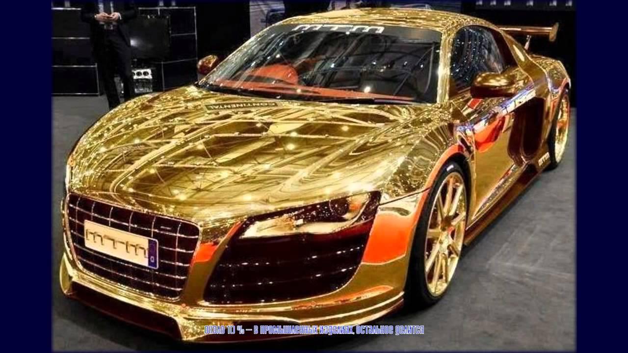 Pure gold ferrari