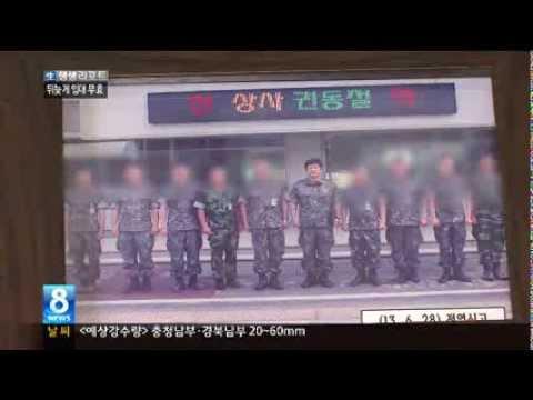 [SBS뉴스] 26년 군 복무 했는데...이제 와서 입대 무효?