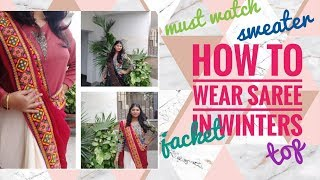Jacket with saree in winters |…
