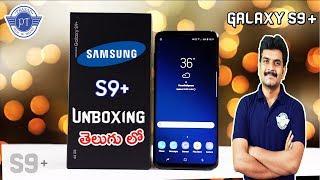 Samsung Galaxy S9+ Unboxing & initial impressions ll in telugu ll