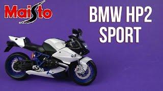 Розпакування Maisto (1:12) BMW HP2 Sport