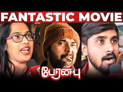 Peranbu Tamil Movie - Public Review  | Mammootty | Anjali | Sadhana | Ram | Emotional Story Mp3