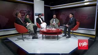 TAWDE KHABARE: NATO Concerned Over Rift Between NUG Leaders