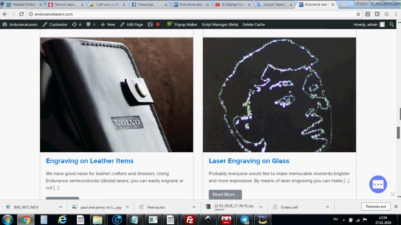 G-code examples and images for laser engraving and laser