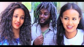 ነፃነት ሙሉ ፊልም Ethiopian film 2018