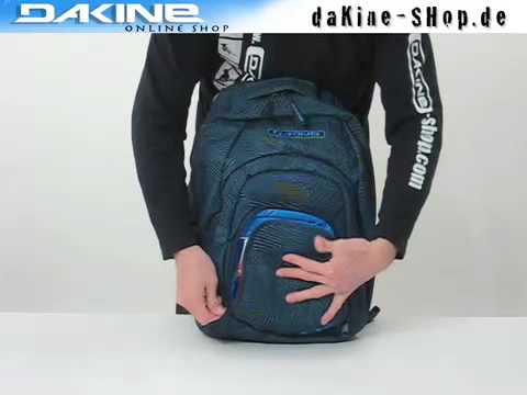 the-dakine-campus-25l-backpack---bestseller-pack-with-laptop-and-refrigerator-compartment-and