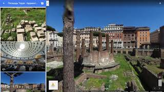Лайфхак как найти кота в Google Maps