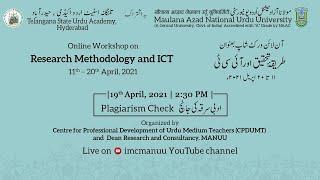 Plagiarism Check | Workshop | Day-4 | 2nd Session | TSUA | CPDUMT, MANUU