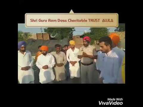 Guru Ram dass Charitable Trust  AujlA