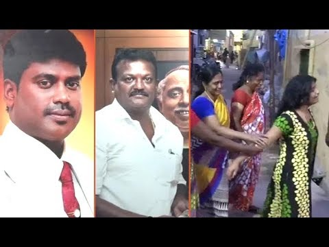 DMK member kills brother over property dispute in Thoothukudi