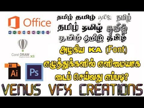 Sinhala keyman free download