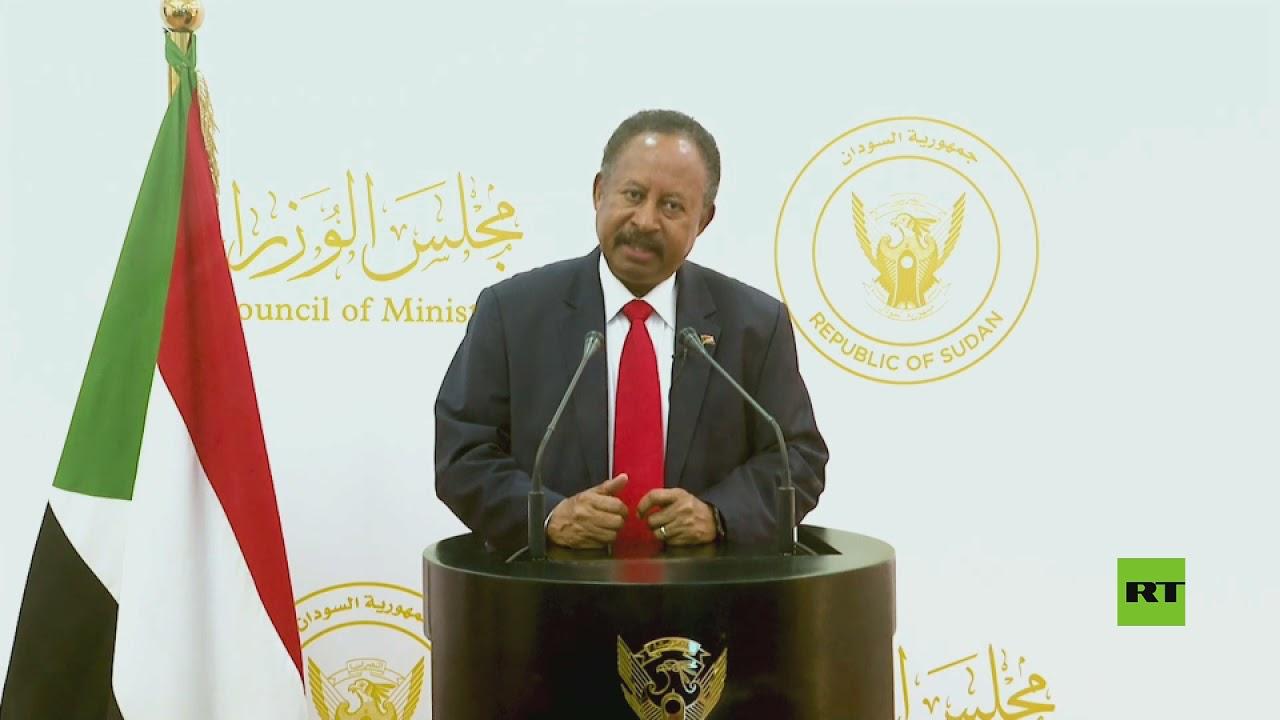 كلمة رئيس الوزراء السوداني عبد الله حمدوك أمام الجمعية العامة في دورتها الـ76