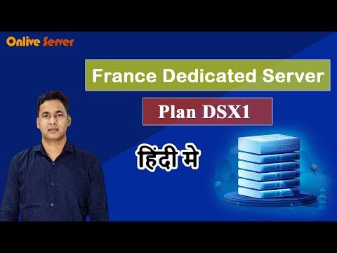 France Dedicated Server Hosting Plan DSX1 - Onlive Server