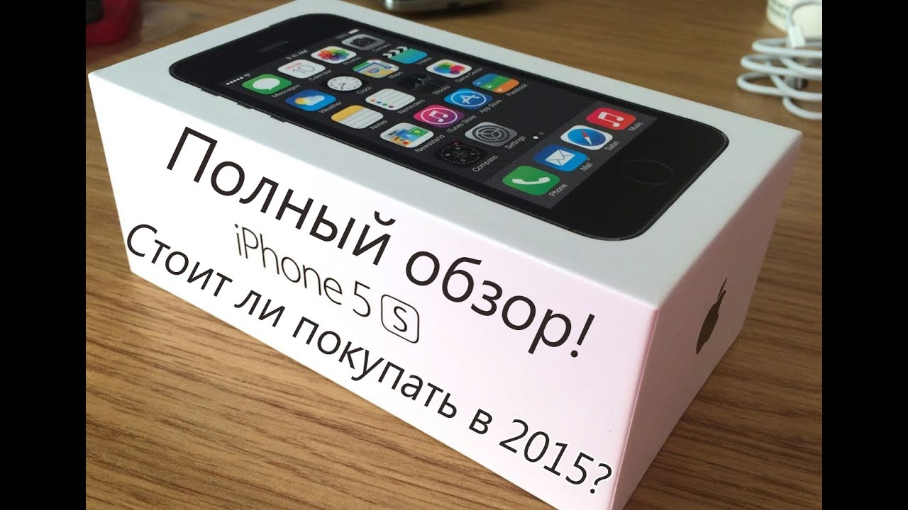 5s айфон фотки