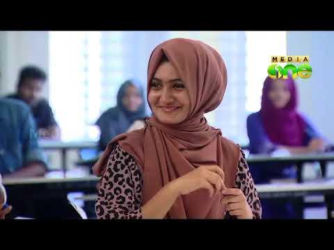 Al Salama Institute Of Architecture Mediaone Padavukkal Promo Youtube
