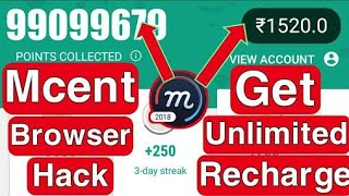 How to Hack Mcent Browser || unlimited points earning Trick || NO ROOT