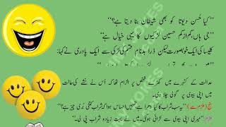 Urdu Funny Jokes 011