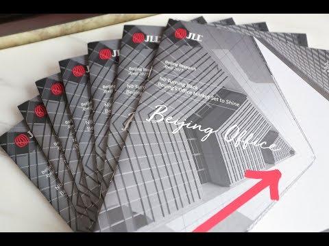 JLL | Beijing's Office Market Set to Shine