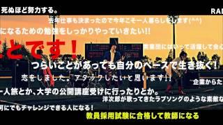 昨年12月発売アルバム「xと○と罪と」より「会心の一撃」 各FM局でオ...