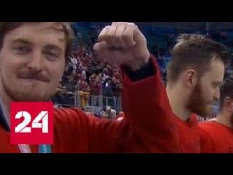 Последний день Олимпиады: три россиянки завершают масс-старт, хоккеисты завоевали золото - Россия 24
