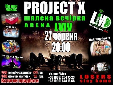 After Movie [Project X Arena Lviv 27.06.2014] by Vasiok Getman