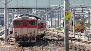 【JR九州】団臨 キハ66・67 国鉄色 in 香椎線