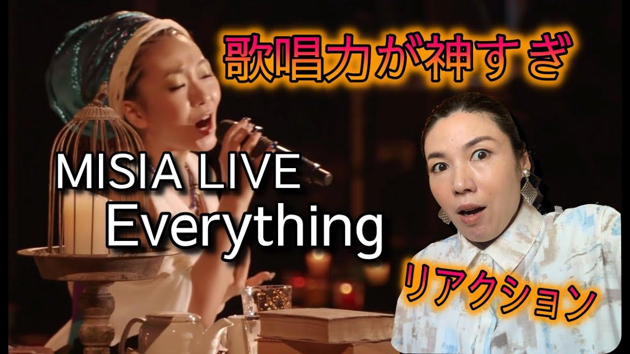 【リアクション動画第三弾!】【Everything from Misia Candle Night at OKINAWA Live Ver.】