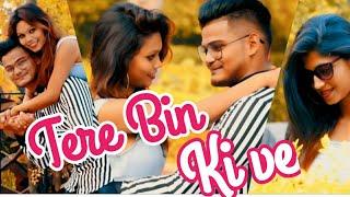 Tere Bin Kive official music Ramji Gulati Jannat zubair & mr. faisu ft. Unknown Kalol Boys