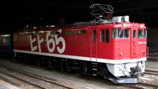 【珍編成】EF65 1118号機ゲッパと24系客車 Japanese EL&PC train
