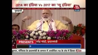 Khabardaar: Modi Inaugurates India's Longest River Bridge In Assam, Names It After Bhupen Hazarika