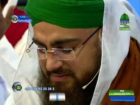 Bari Umeed Hai Sarkar By Muhammad Asad Attari 23 01 18