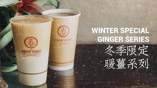 Chun Yang Tea Winter Special Promotion video