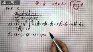 Упражнение 808. Вариант А. Математика 6 класс Виленкин Н.Я.