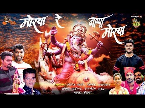 Yogesh Agravkar   Non Stop Dhamaal Ganpati 2019   Superhit Ganpati Marathi Songs  Non Stop 2019