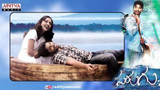 Parugu Telugu Movie || Yelagelaga Full Song With lyrics || Allu Arjun, Sheela