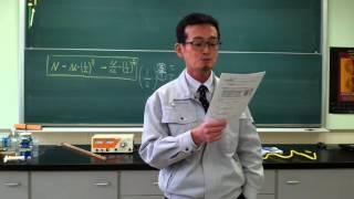 大船渡物理 原子⑨半減期12/10