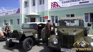 военные автомобили современные и старинные