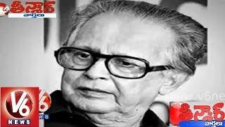 R.K. Narayan 94th Birth day special - Teenmaar News